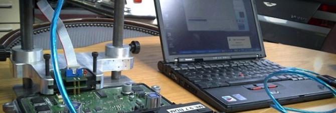 Оборудование для диагностики и чип тюнинга новых отечественных автомобилей авто тюнингованные ваз 2101 купить