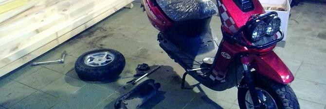 Фото тюнинга скутера своими руками