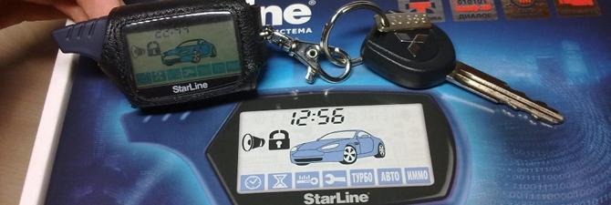 сигнализация Starline A91 инструкция по эксплуатации видео - фото 6
