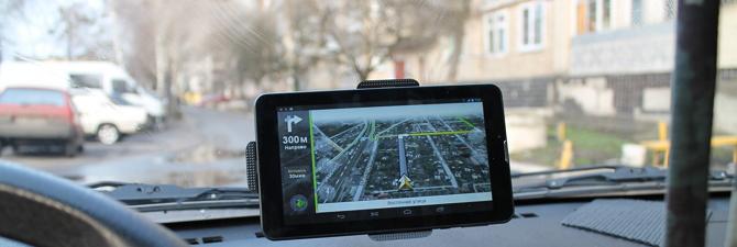 автомобильные навигаторы как выбрать