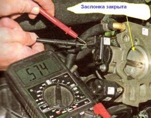 На фото - проверка работы датчика дроссельной заслонки Лады Калины, autoruk.ru