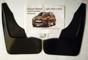 Фото увеличенных передних брызговиков для Рено Дастер, avito.ru