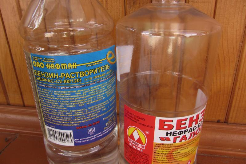 На фото - бензин-растворитель Калоша, forum.poehali.net