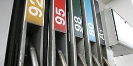 Какой бензин лучше – ищем ответ в инструкции