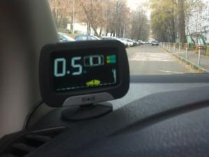 На фото - парктроник Aviline, drive2.ru
