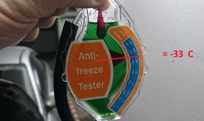 Температура замерзания хладагента