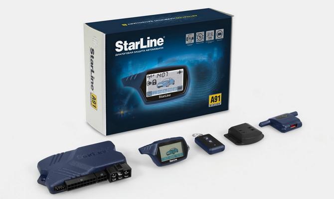 Преимущества автосигнализации от компании Старлайн