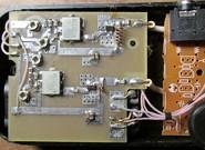 Глушилка автосигнализации — самодельное устройство для блокировки сигнала