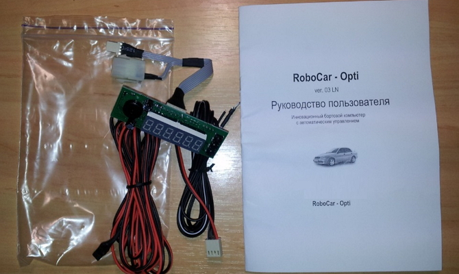 Бортовое устройство «Robocar Optima»