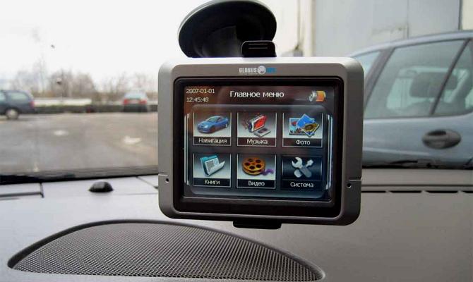 Устройство со встроенной антенной и GPS-чипсетом