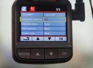 Как настроить видеорегистратор, чтобы использовать все возможности устройства?