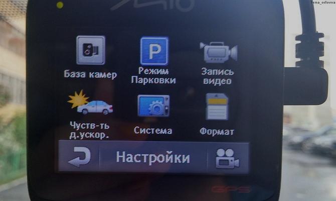 Настройка меню видеорегистратора