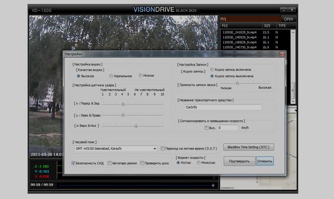 Настраивание разрешения видеозаписи регистратора авто