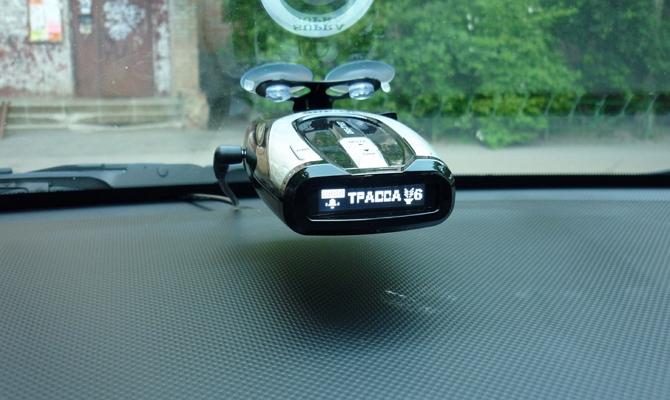 Режим «Трасса» антирадарного устройства авто