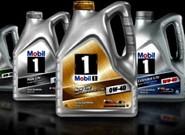 Стоит ли покупать моторное масло Мобил?