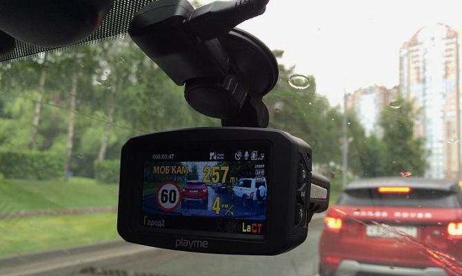 Антирадар «PlayMe P200 + GPS»