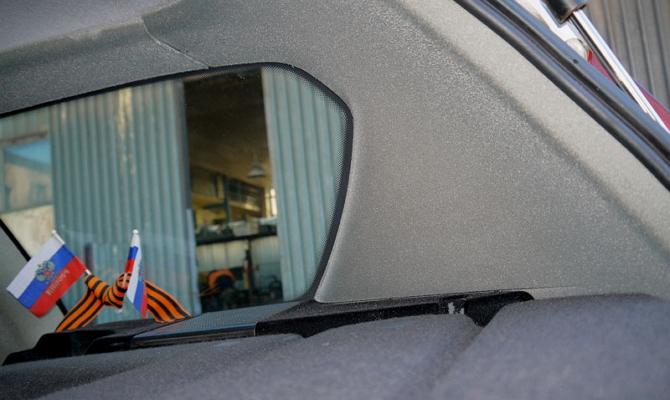 Флокирование деталей автомобиля