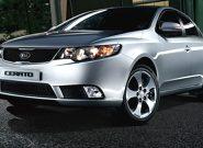 Улучшение Киа Церато – доводим корейское купе до идеала