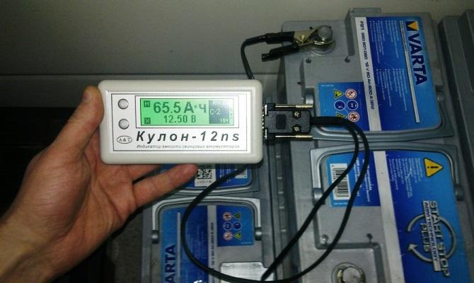 Сильнее всего распространены батареи емкостью 60 А/ч