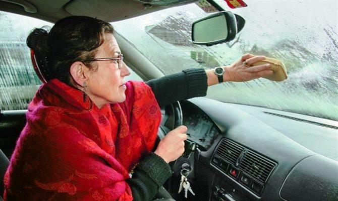 Всякий раз вытирать окно при запотевании - не выход из ситуации, нужны более ответственные меры