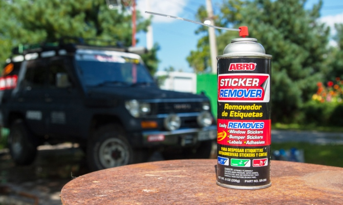 HG Sticker Remover