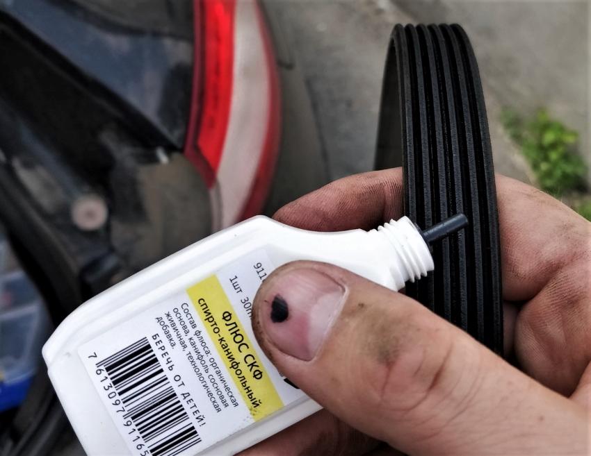 Способы избавление от свиста ремня генератора автомобиля