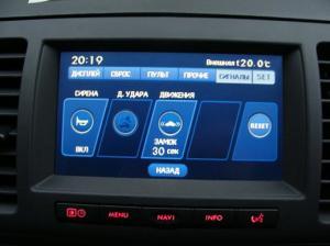Фото бортового компьютера Subaru, xanavi.ru