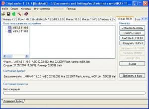 На фото - программа-загрузчик Chiploader, autorepman.com