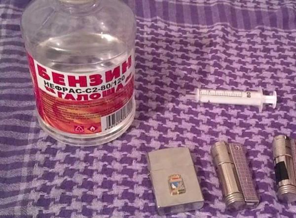 Фото заправки зажигалок бензином Калоша, youtube.com