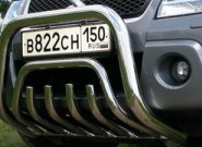 Защита бампера автомобиля – как выбрать и установить своими руками?
