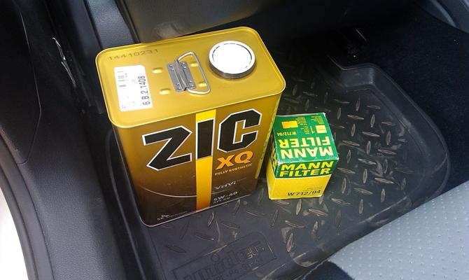 Моторное масло ZIC 5w40