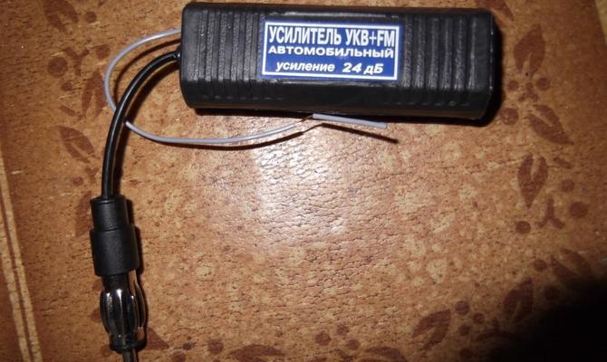 Качественный антенный усилитель для современной автомагнитолы