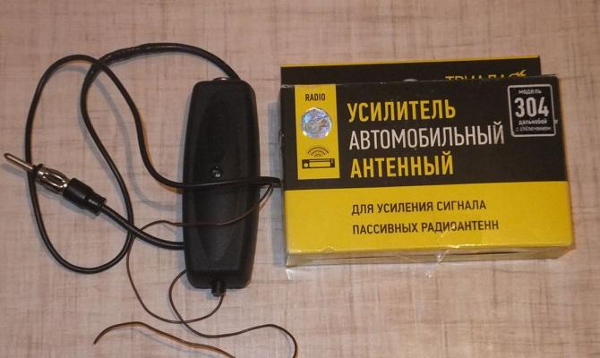 Усилитель для антенны «Триада 304»