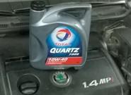 Моторное масло Тотал – смазка, которую нужно попробовать