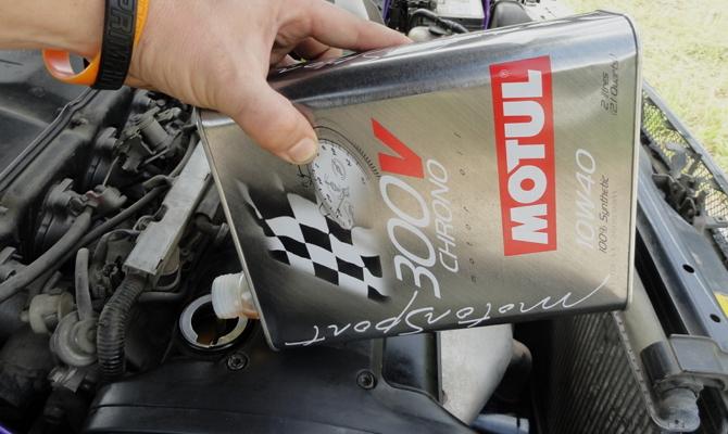 Смазочная жидкость с синтетической базой 300V Chrono 10w40