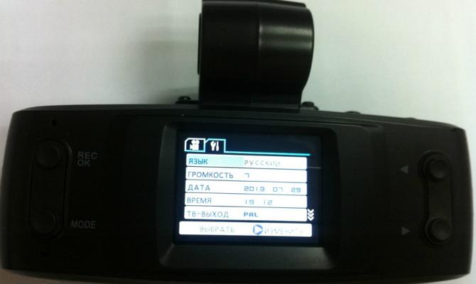 Регистратор с процессором Ambarella 2