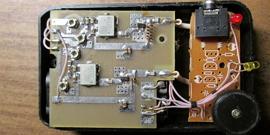 Глушилка автосигнализации – самодельное устройство для блокировки сигнала