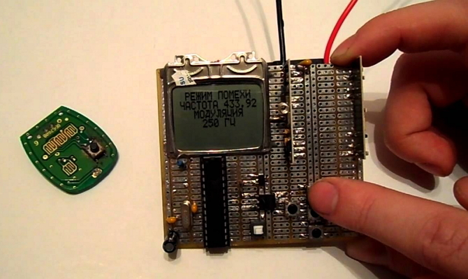 Кодграббер для перехвата сигнала