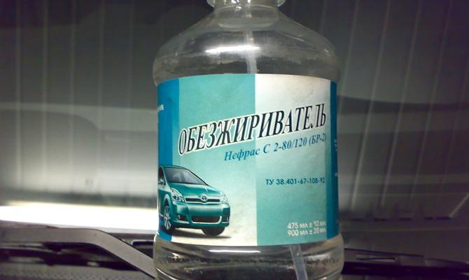 Жидкость для обезжиривания поверхности авто