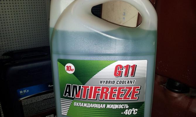 Силикатный продукт G11