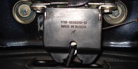 Замок багажника ВАЗ 2107 – как открыть, заменить и отрегулировать?