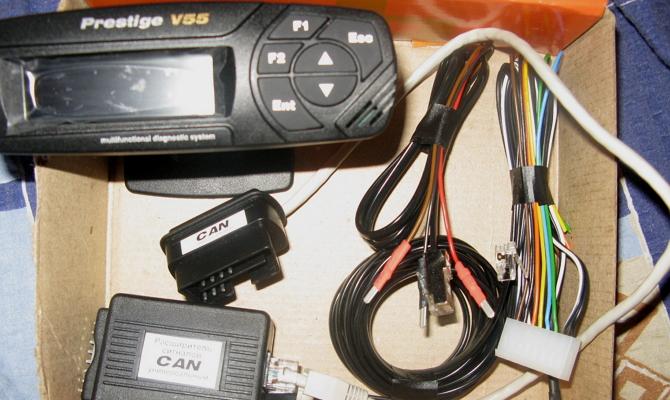 Маршрутный прибор V55-CAN Plus – кому подходит?