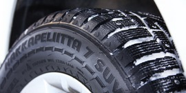Какую зимнюю резину лучше выбрать – Советы новичкам и опытным автолюбителям!