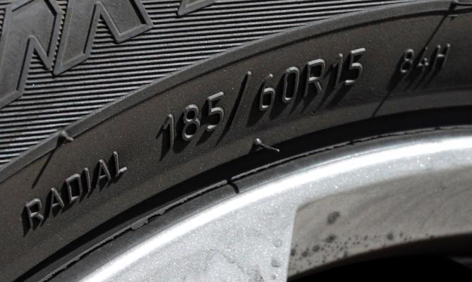 Число 185 — это параметр, обозначающий ширину покрышки